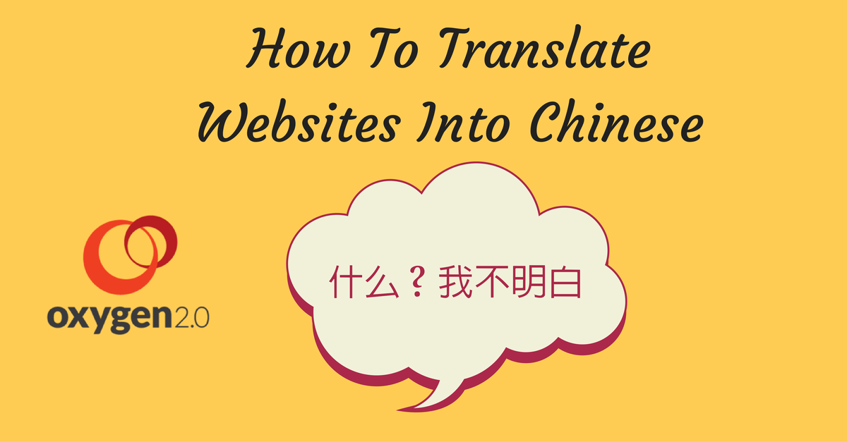 How_to_translate_websites_into_chinese_to_reach_chinese_consumers