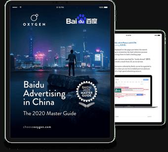 baidu advertising in china 2020 lp (1)