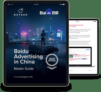 baidu advertising in china 2020 lp