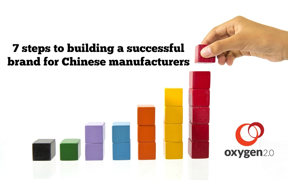 7_steps_to_building_a_successful_brand_for_Chinese_manufacturers