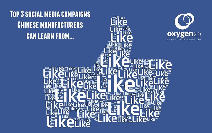 Top 3 social media campaigns Chinese manufacturers should learn from