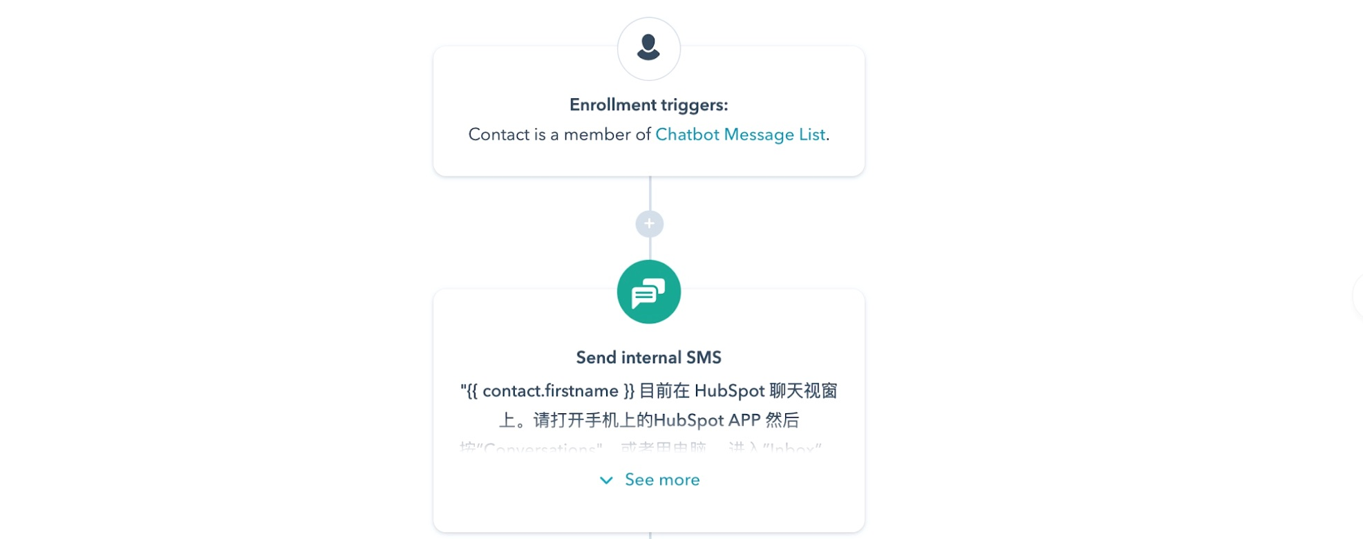 Hongda_SMS