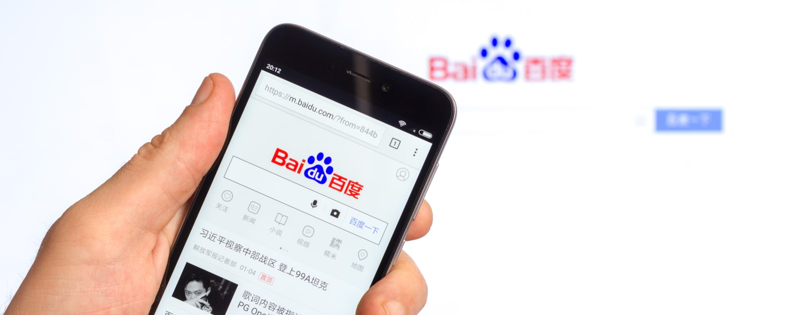 Baidu Ad Search